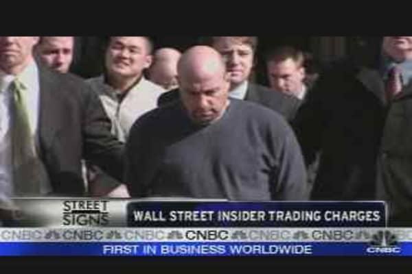 Insider Trading Scam