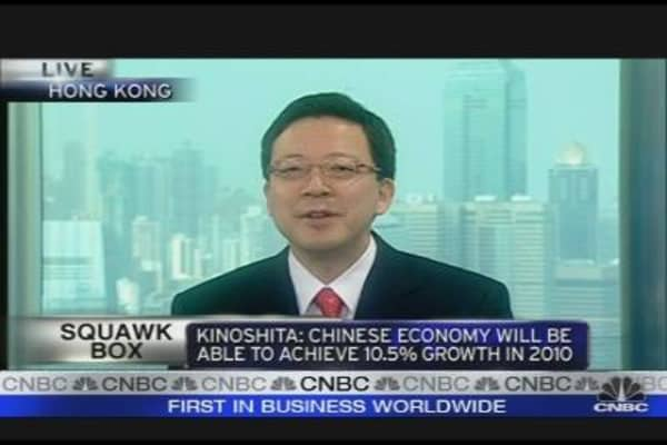 China Economy Expected to Grow 10.5% in 2010