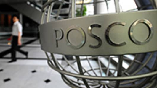 POSCO headquarters in Seoul, South Korea.
