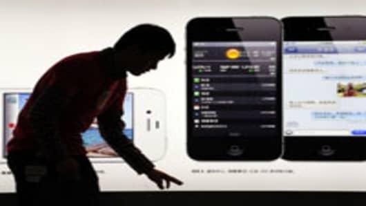 china-iphones-silhouette_200.jpg