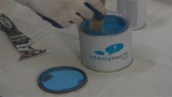 Idea Paint ¿Bright Idea¿