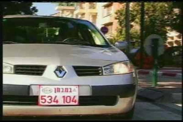 Israel's Electric Car