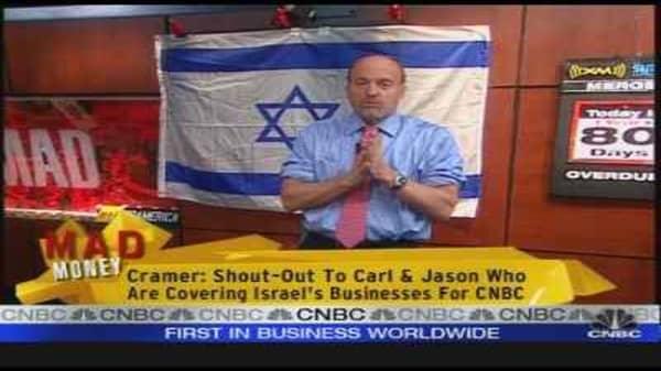 Cramer: Bullish On ORA