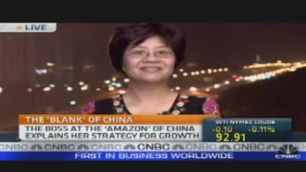 Yu Yu: The Amazon of China
