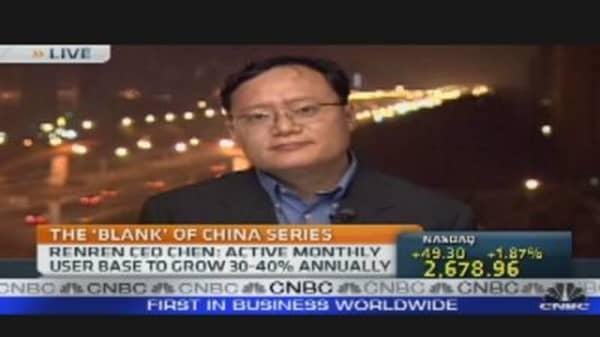 Renren: The Facebook of China