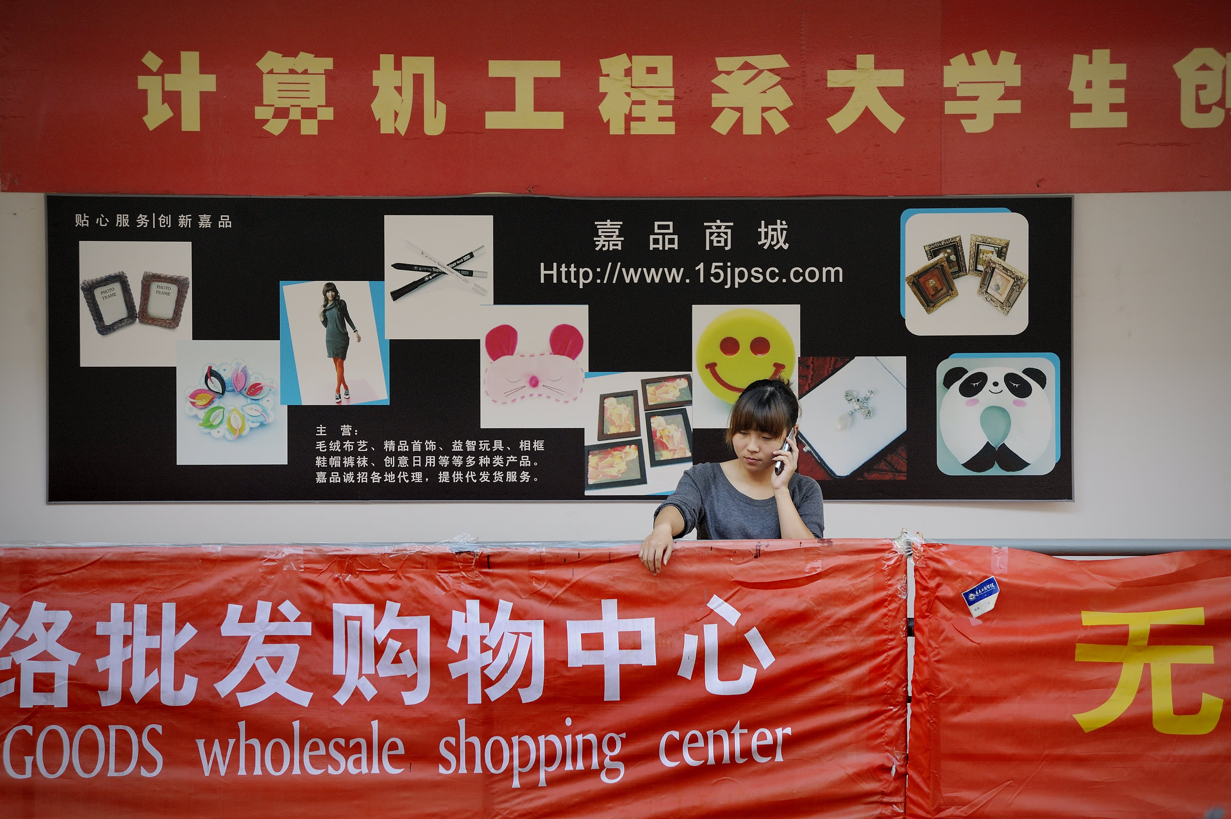 Move Over Amazonhere Comes A Chinese Online Juggernaut