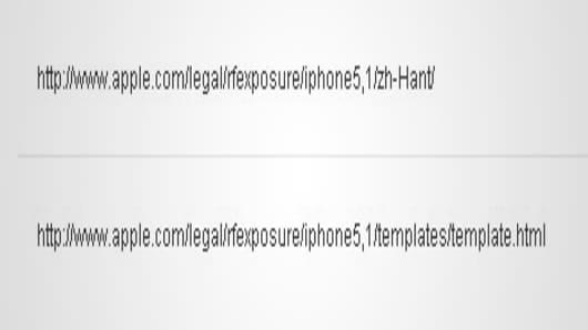 apple-link-4-200.jpg