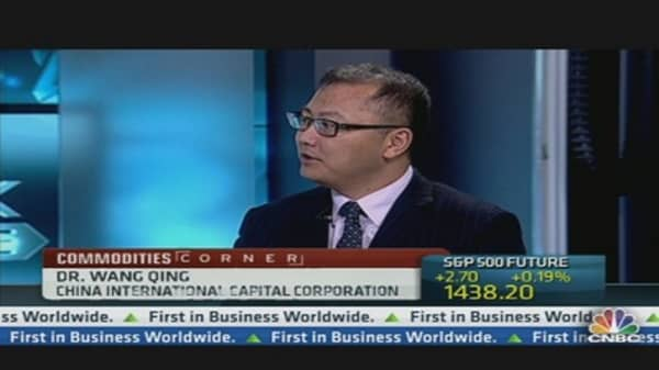 CICC: China 'New Normal' Is Slower Growth