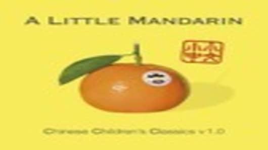 A Little Mandarin LLC
