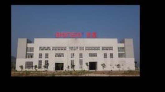 Bonso Facility