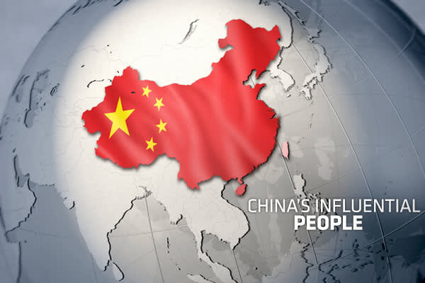 10 People You Should Know in China