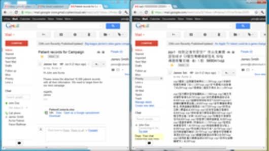 CipherCloud Gmail