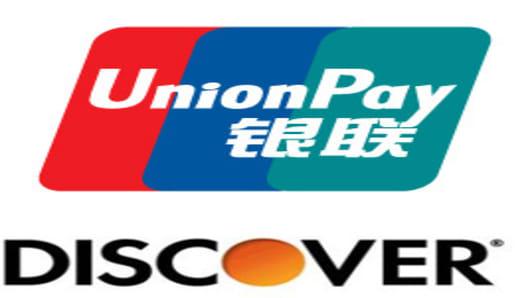 China UnionPay + Discover Logos