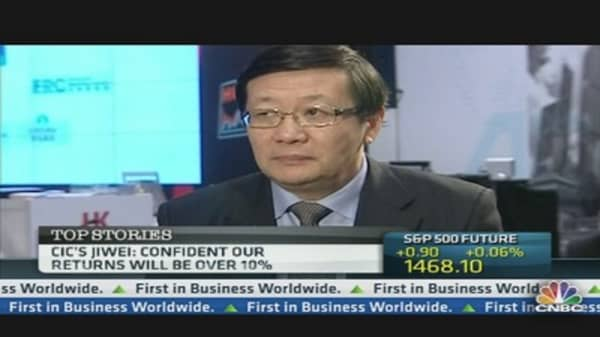 CIC's Jiwei: We Changed Tactics in 2012