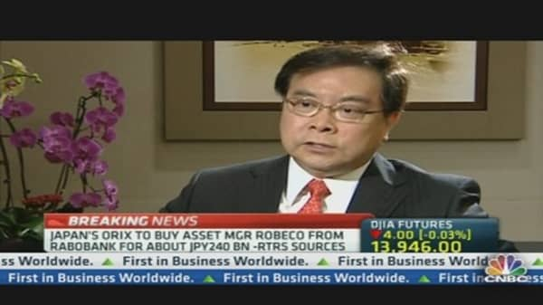 Focus on Growing Offshore Banking in China: OCBC