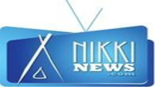 Nikki News logo