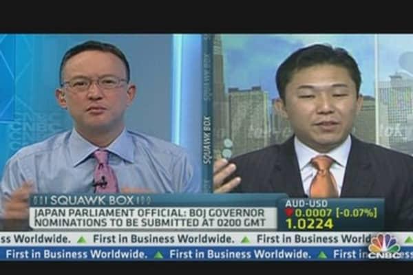 Kikuo Iwata's Role as BOJ Deputy Governor