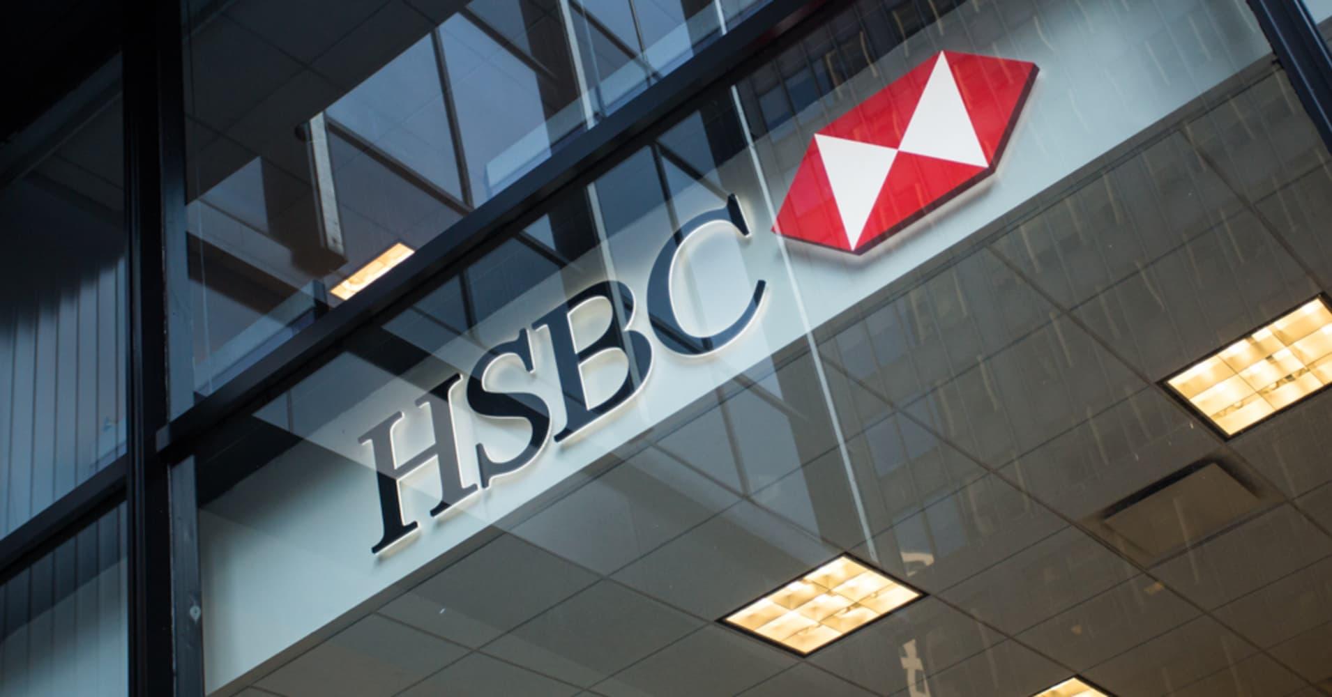 HSBC reports fourth-quarter, full-year 2017 earnings
