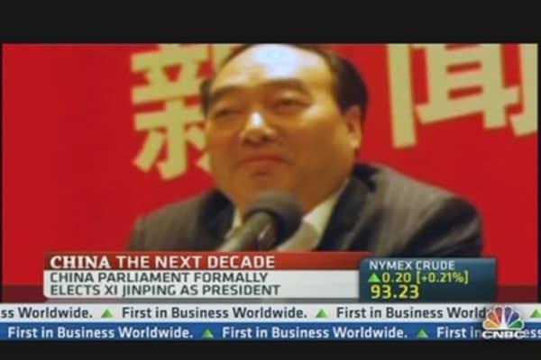 China's Latest Medium to Expose Corruption