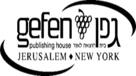 Gefen Publishing House logo