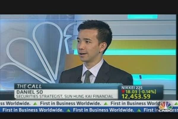 Why Are Hong Kong Property Stocks Rallying?