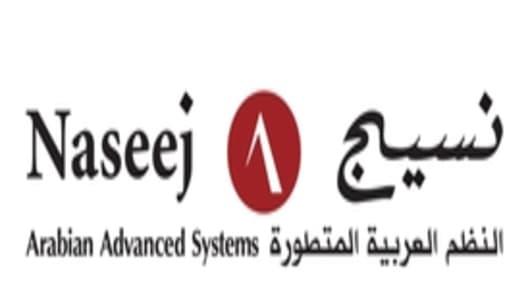 Naseej Logo