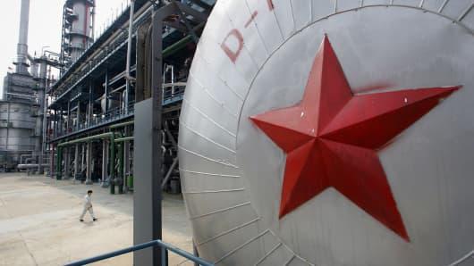 Yanlian Oil Refinery