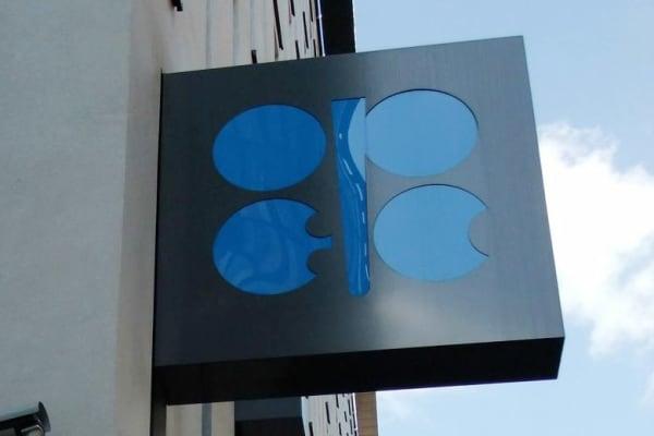 OPEC HQ's in Vienna, Austria.