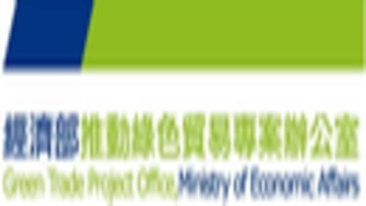 Green Trade Project Office logo