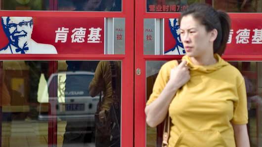 A KFC restaurant in Beijing