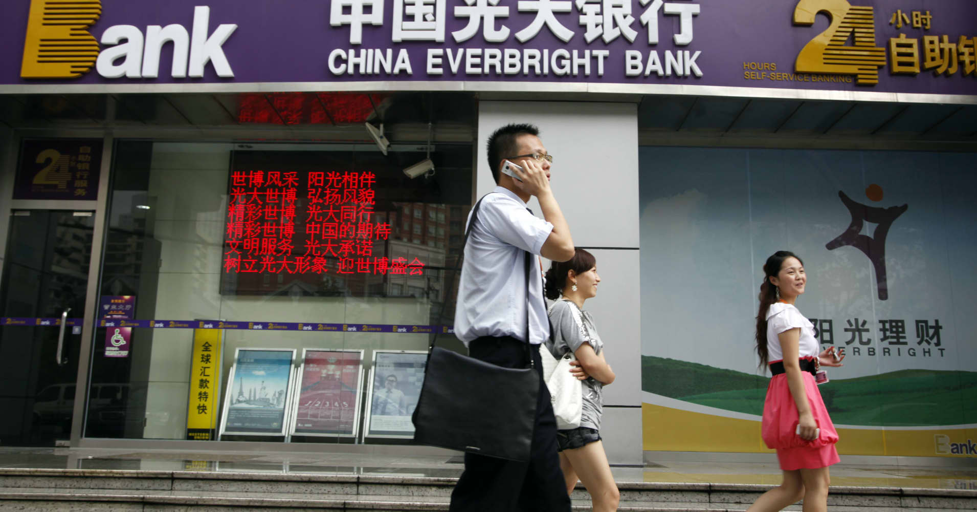 Chinese Tech Companies are Growing More Powerful, and Banks are Turning to Them for Help