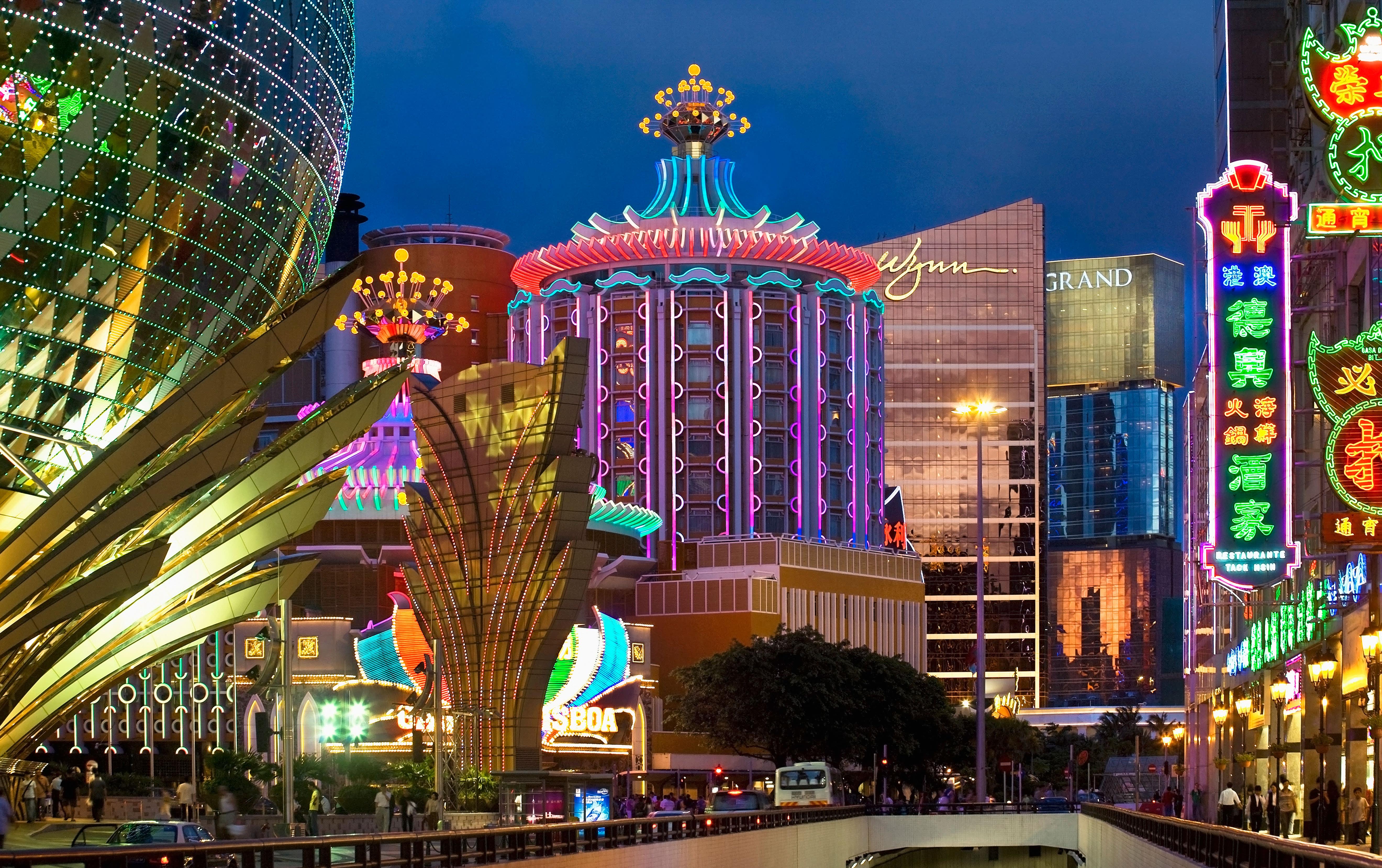 города где есть казино