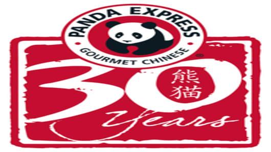 Panda Express Logo 2
