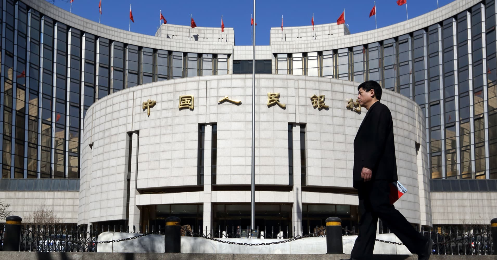 China banks: Record lending shows stimulus is kicking in, analysts say