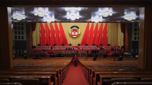 China's Great Hall of the People in Beijing.