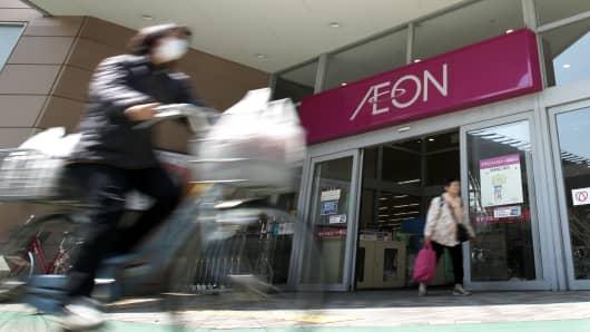 Aeon shopping center