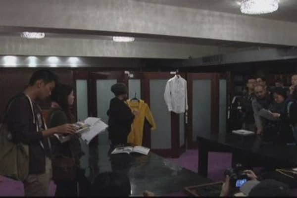 Buy Bruce Lee's original yellow jumpsuit