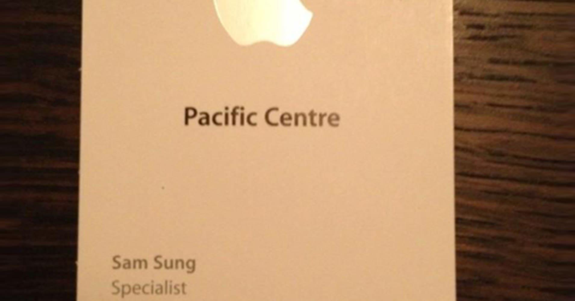 Man Named Sam Sung No Longer Works At Apple