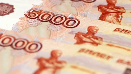 Five thousand rouble notes.