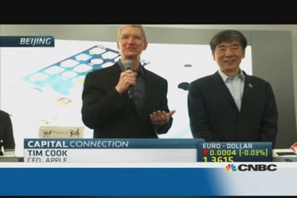 China Mobile officially launches iPhones