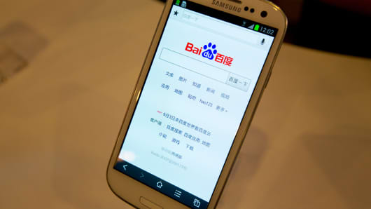Baidu web page on a smart phone in China.
