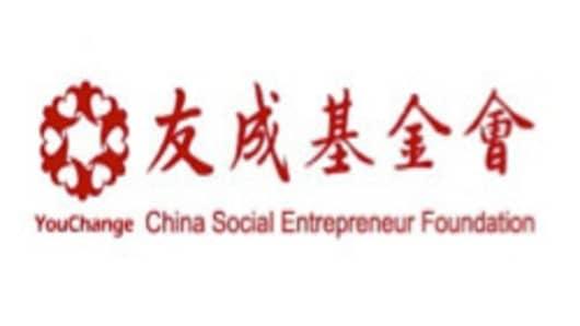 YouChange logo