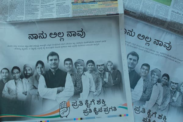 Political party advert in a newspaper.
