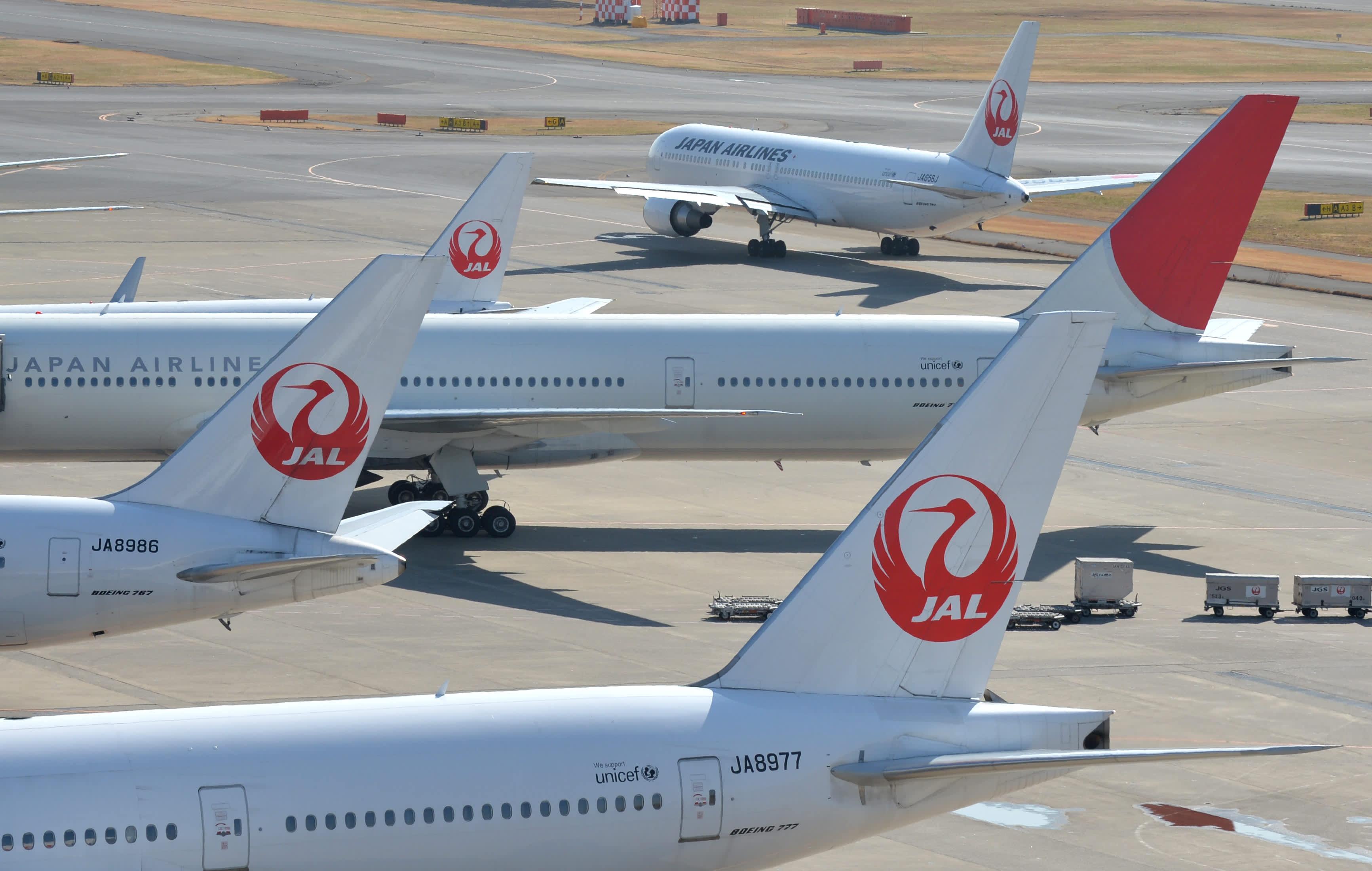 Resultado de imagen para JAL Airlines