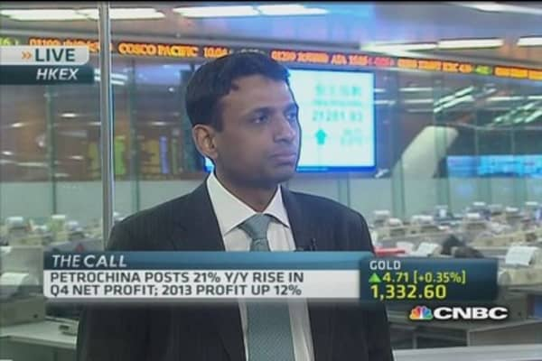 Impressed by PetroChina's earnings: Barclays
