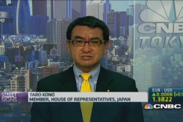 Taro Kono: 'TPP is necessary for Japan'