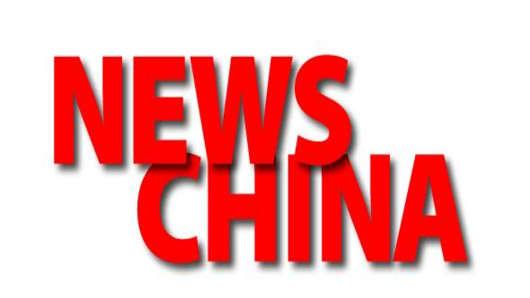 China Newsweek Corp Logo