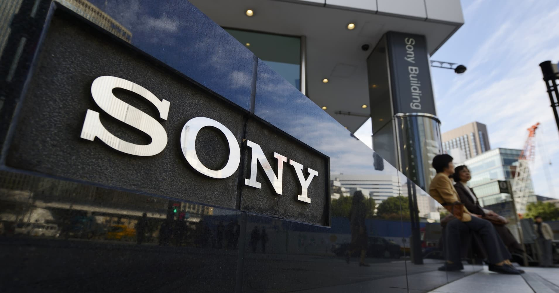 Sony service