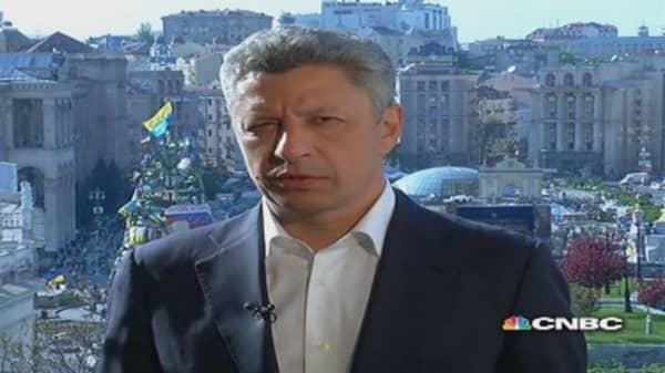 US oil companies investing in Ukraine