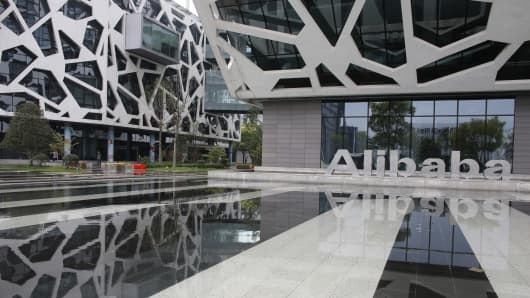 The Alibaba Group headquarters on March 29, 2014 in Hangzhou, China.